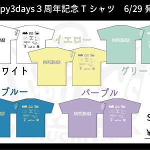 Happy3days 3周年記念Tシャツ