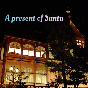 A present of Santa