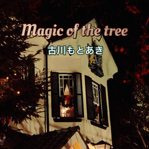 Magic of the tree