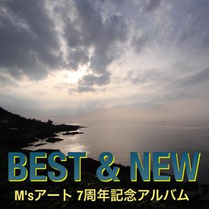 BEST & NEW