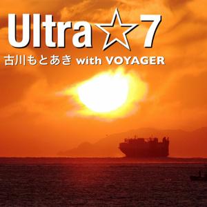 Ultra☆7