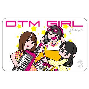 女子力 - DTM Girl