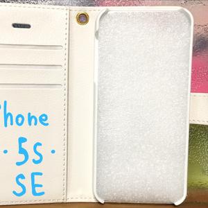 iPhone5/5s/SE  BIRDMIX 手帳型スマホカバー