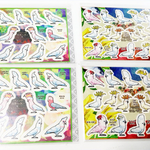 白色バタンポストカード付シール4枚セット(ハシジロ&モモイロクルマサカ×2)(ハシグロ×2)
