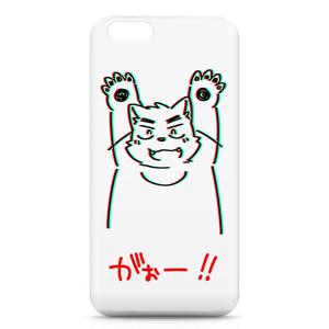 がおがおケース(iPhone6)