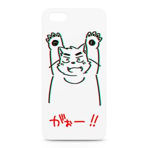 がおがおケース(iPhone5)