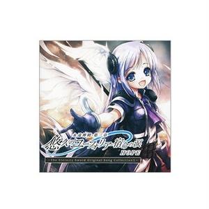 【希少在庫品再入荷しました!】悠久のユーフォリア 宿命の涙 HOPE -The Eternity Sword Original Song Collection3-