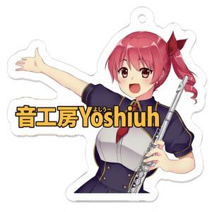音工房Yoshiuhのアクリルキーボルダー