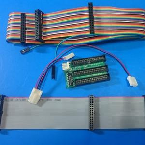 FM77AV / MZ-2500 HxC等 起動ドライブ変更 完成基板とケーブル(2ドライブ)のセット