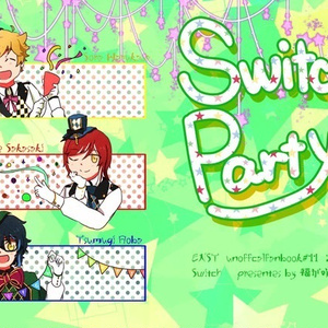 Switch Party!