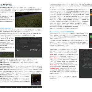 personalizeNUKE-PDF版