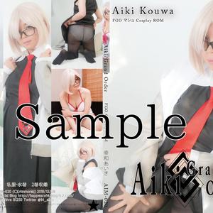 F○OマシュROM「Aiki/Grand Order」
