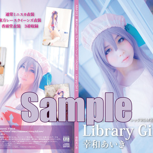 東方Project パチュリー・ノーレッジROM②「Library Girl Ⅱ」