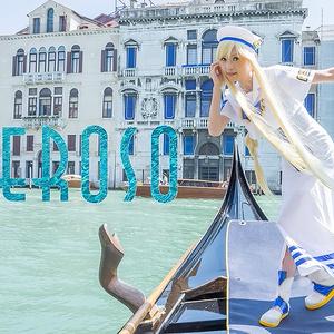 【C84頒布】AEROSO