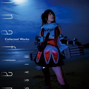 【C90頒布 DL版】Lunaflare