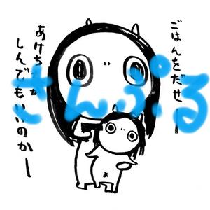 あけちちぱずる vol.01
