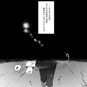 君に捧げるメッセージ 前編