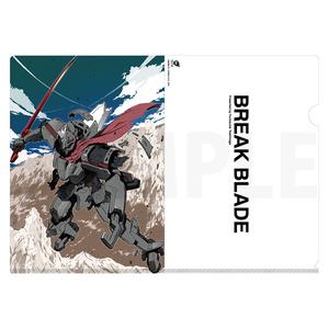 「ブレイクブレイド」クリアファイル VOL.2 B.デルフィング