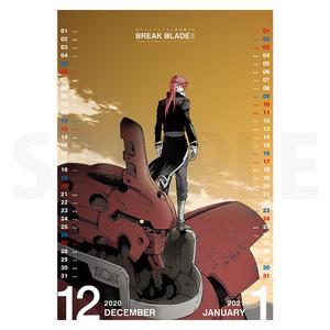 【数量限定】「ブレイクブレイド」壁掛けカレンダー2020