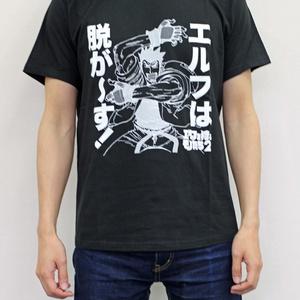 エルフを狩るモノたち2 Tシャツ