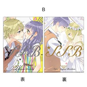 「SSB-超青春姉弟s-」A4クリアファイル