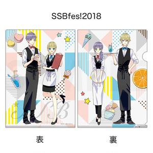 SSB-超青春姉弟s- A4クリアファイル