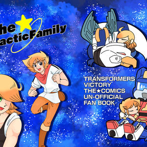 the★Galactic Family