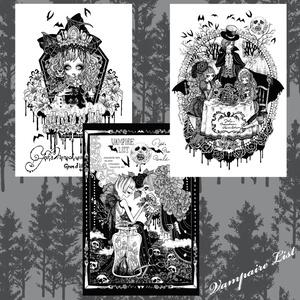 ポストカード「ヴァンパイアの目録」各種