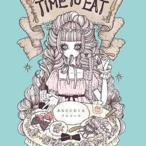 ミニブック「TIME TO EAT」