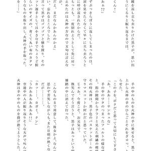 劇場版ボテテツちゃん LAST KURUN