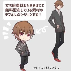 ミニ立ち絵素材 男性01(学生)