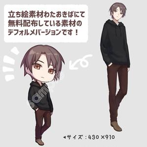 ミニ立ち絵素材 男性03(黒パーカー)