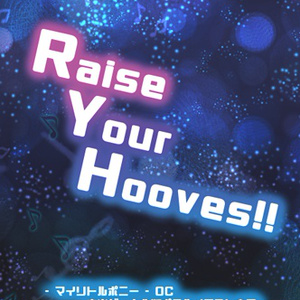 Raise Your Hooves!!