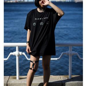 ふちのひよこTシャツ