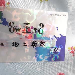 SwEEtSファンクラブ会報 vol.1(ファンクラブメンバーカード付)
