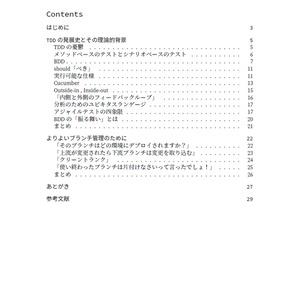 すいーとみゅーじっく vol.3