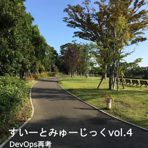 すいーとみゅーじっく vol.4