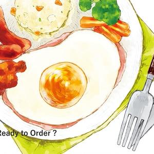 【イラスト本第2弾】Are You Ready to Order?