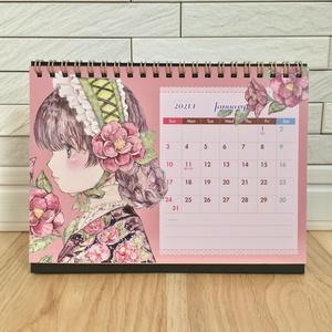 2021年カレンダー「フラワーカレンダー」