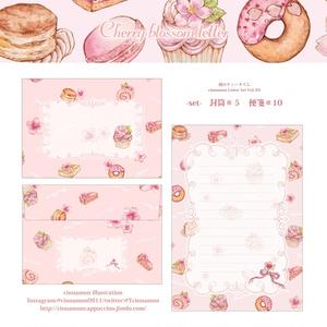 【レターセット】春の桜スイーツ