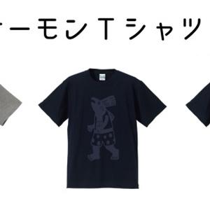 サーモンTシャツ