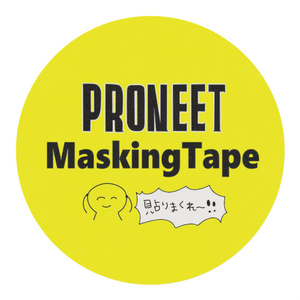 PRONEETマスキングテープ