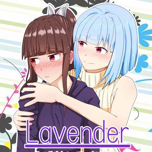 [dl版]lavender~私の苦手なノースリーブのお姉さん~