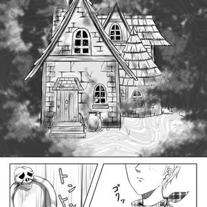 ※完売【漫画】碧い森には魔女が住む