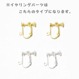 刀剣乱舞 加州清光 ピアス /イヤリング