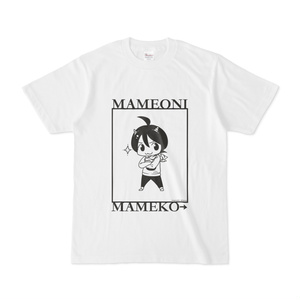 まめ公Tシャツ no.3