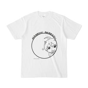 まめ公Tシャツ no.5