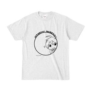 まめ公Tシャツ no.5 アッシュ