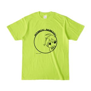 まめ公Tシャツ no.5 ライトグリーン