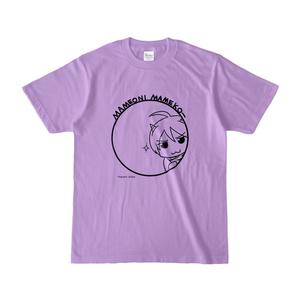 まめ公Tシャツ no.5 ライトパープル
